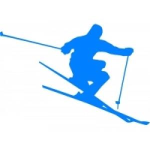 Лыжный инвентарь и экипировка в интернет магазине Радуга Спорта
