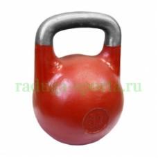 Гиря для соревнований 32 кг (ВФГС)