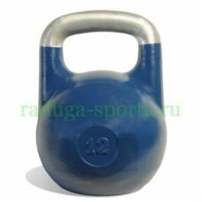 Гиря спортивная цветная 12 кг