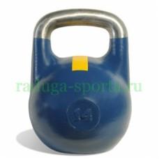 Гиря спортивная цветная 14 кг