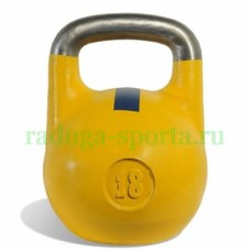 Гиря спортивная цветная 18 кг