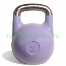 Гиря спортивная цветная 20 кг