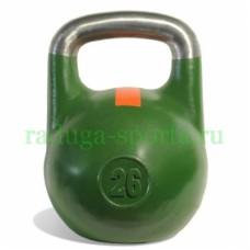 Гиря спортивная цветная 26 кг
