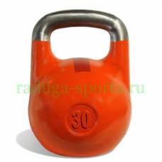 Гиря спортивная цветная 30 кг