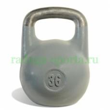 Гиря спортивная цветная 36 кг