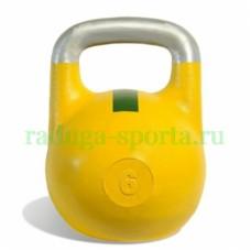 Гиря спортивная цветная 6 кг