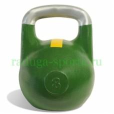 Гиря спортивная цветная 8 кг
