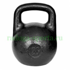 Гиря тренировочная 26 кг