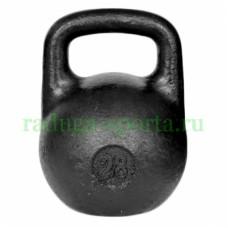 Гиря тренировочная 28 кг